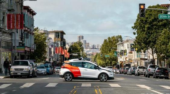 强强联合!通用汽车与微软合作开发无人驾驶车辆