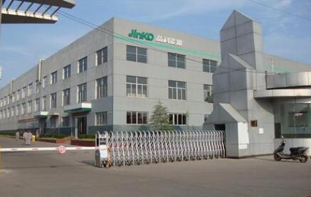晶科联手华能江西 投资88亿打造光伏电站项目