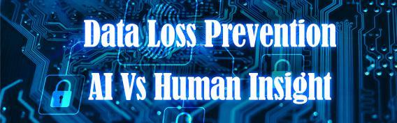 人工智能如何预防数据丢失