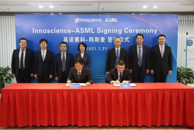 英诺赛科与ASML达成合作,购买i-line和KrF光刻机制造先进的硅基氮化镓功率器件
