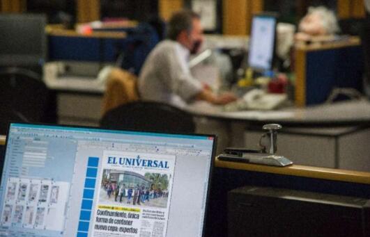 拉丁美洲新闻行业正在遭受数字化打击 传统与新兴谁更得读者青睐?