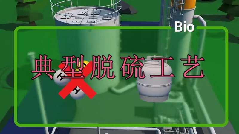 脱硫方法究竟有几种,到底哪一种比较普遍