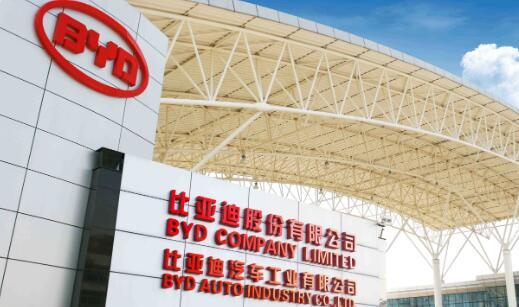 特斯拉将收购比亚迪20%股份?比亚迪计划2年内推出高端品牌