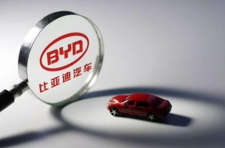比亚迪拟对三家子公司增资超百亿元 刀片电池获现代汽车定点供应