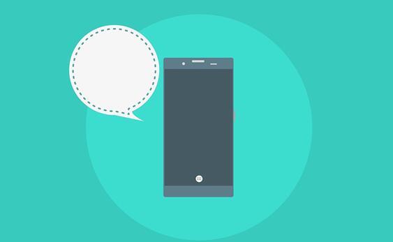 工信部回应手机号归属地能否更改 将进一步评估用户跨域服务需求