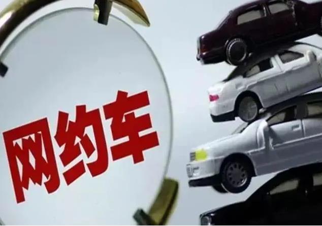 上海網約車超半數計程不精準 你有遇到過類似問題嗎?