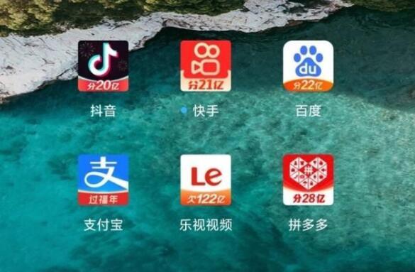 独辟蹊径?乐视视频App图标显示欠122亿
