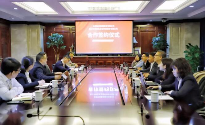 華鐵應急和熱聯集團簽約合作 實現1+1>2的共贏局面