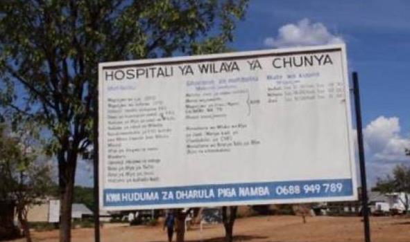 坦桑尼亚现不明疾病:患者口吐鲜血 已致15人死亡