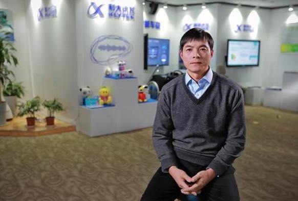 科大訊飛重大人事變動!吳曉如接任劉慶峰總裁職務,身家超8億
