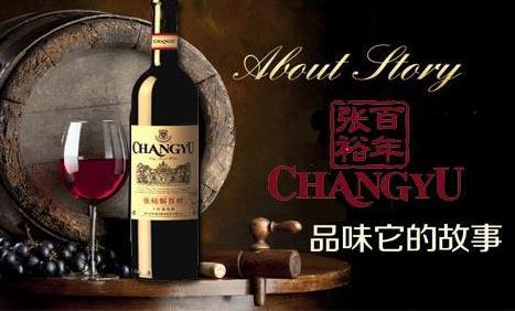 """""""中國紅酒之王""""張裕凈利腰斬 葡萄酒白酒上演冰火兩重天"""