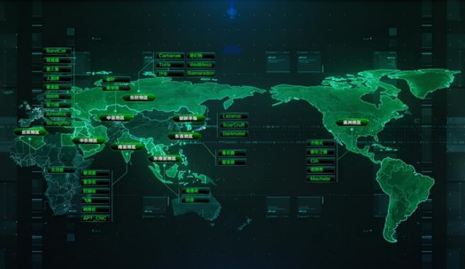 360揭示全球APT未来发展态势,全面盘点针对中国的APT攻击