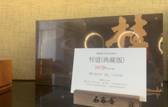 武夷岩茶价格高达十几万元一斤、数十万元一斤乱象的背后