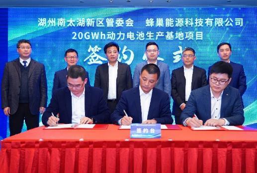蜂巢能源再投70億建20GWh新工廠,擴能增產搶占市場先機