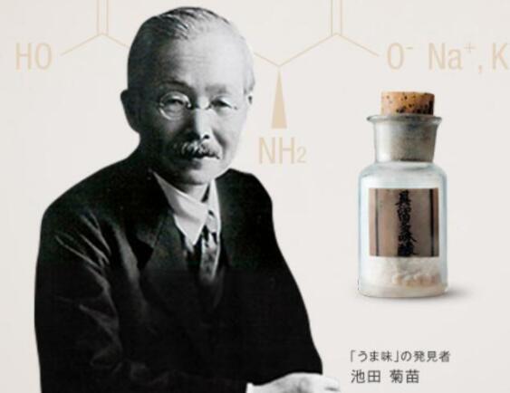 日本一家味精工廠年銷售額1.1萬億,卡住了全世界芯片企業