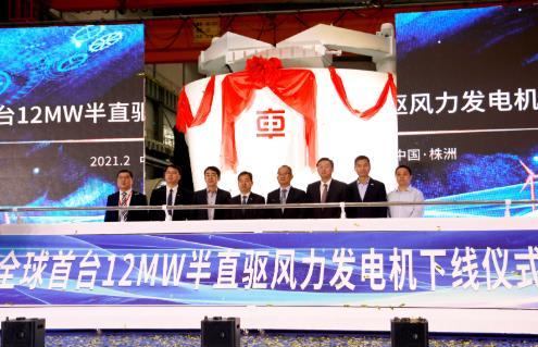 中车全球首台12MW半直驱永磁同步风机正式下线