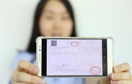 国家税务总局发布增值税电子发票报销、入账、归档试点工作通知