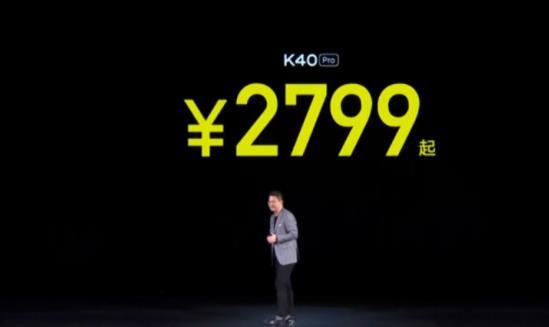 Redmi K40焊門員發布!1億像素HM2看齊小米11,長焦微距找到新玩法