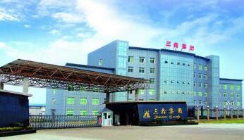 三鑫医疗2020年营收9.40亿 净利润同比增长87.53%