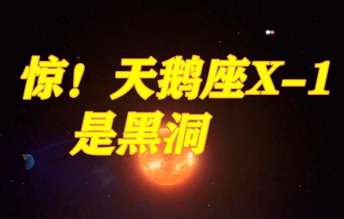 驚!人類認識的第一個黑洞自轉速度達到光速95%!