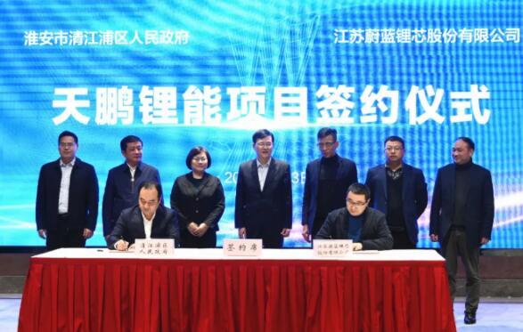 继续扩张产能!蔚蓝锂芯在江苏淮安投建40亿AH圆柱锂电池项目