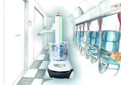 服务型智能机器人可有针对性地对建筑物进行消毒