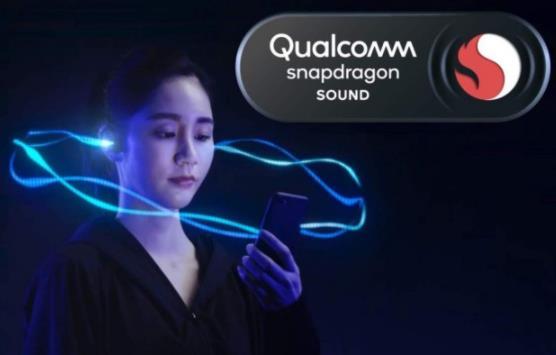 高通推出Snapdragon Sound技術,支持24-bit 96kHz和89毫秒時延