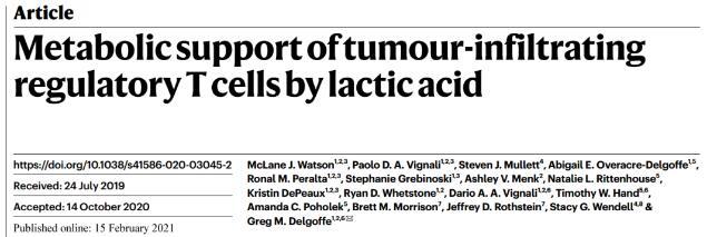 肿瘤细胞又一项技能被发现:Treg细胞可对抗T细胞