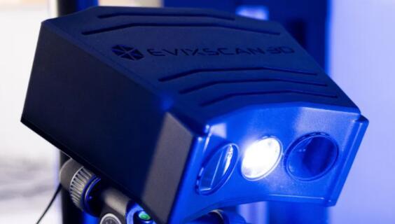 新型3D蓝光精密扫描仪:特别适合小的精密机械部件的测量