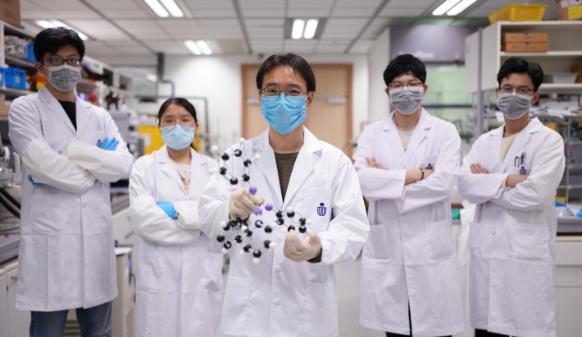 科学家发现合成手性四芳基甲烷的新方法