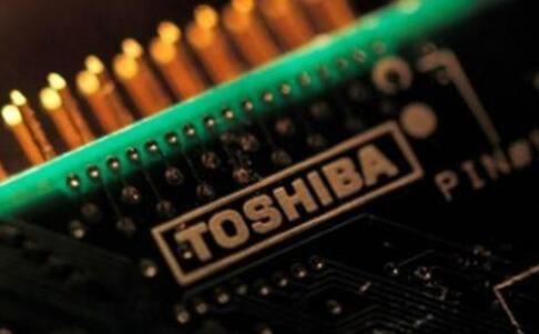 东芝将投资250亿日元扩建晶圆生产线 缓解全球芯片危机