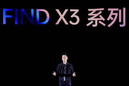 "OPPO Find X3系列手机正式发布!60倍""显微镜""10亿色到底有多震撼?"