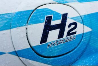 印度理工学院开发首个利用甲醇生产氢气的膜转化器原型