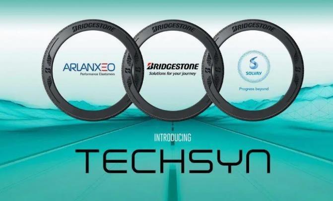 普利司通推出轮胎联合技术开发平台TECHSYN