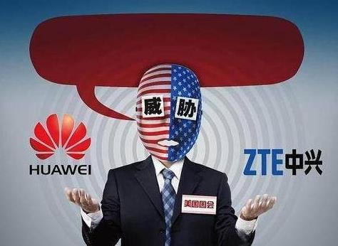 美国FCC为何再次无端拉黑华为、海康威视等5家中国企业?害怕自己被超越