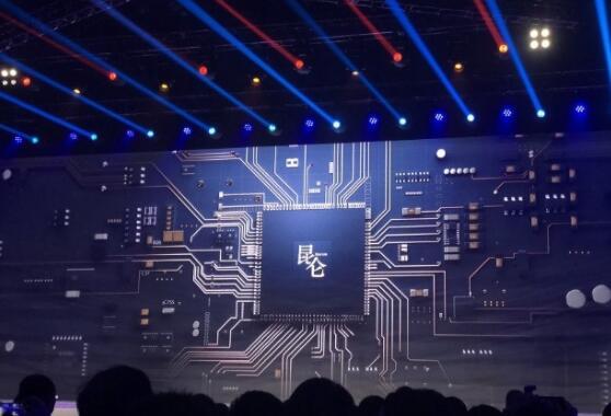 """百度旗下芯片业务""""昆仑""""完成独立分拆和新一轮融资 估值约为20亿美元"""