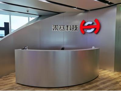 中国激光雷达第一股冲刺科创板失利 IPO暴露专利纠纷研发成本之痛