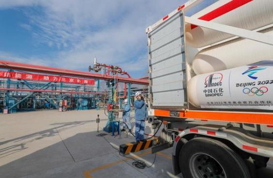 中国石化贵州首座油氢综合能源站投运 加速布局氢能产业