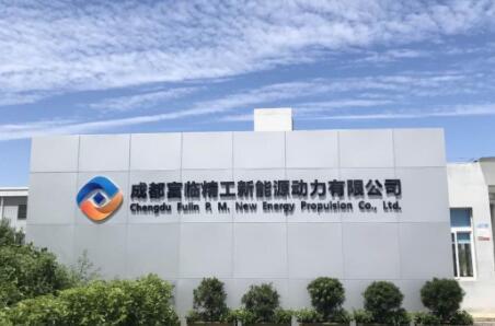 富临精工引入宁德时代战投 将用于磷酸铁锂扩产项目