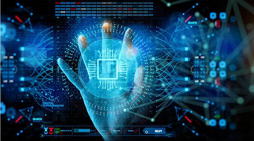 2021年影响创新的五大技术趋势