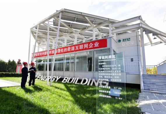 天津建成全国首个智慧能源小镇 成为碳中和事业排头兵