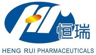恒瑞20个产品在欧美日获批上市,卡莫司汀于近期获批