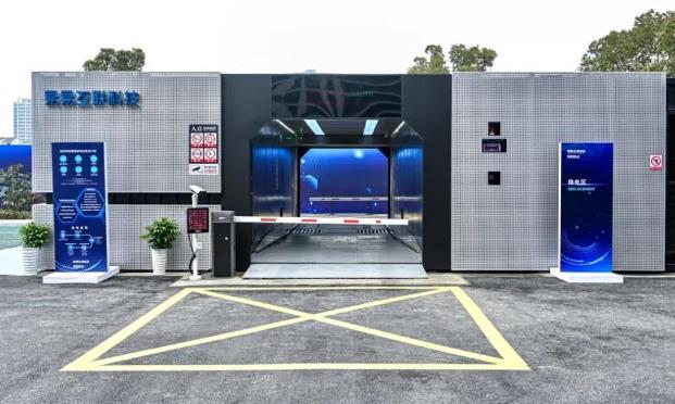 苏州首座电动汽车无人值守智能换电站启用 耗时只需1分钟