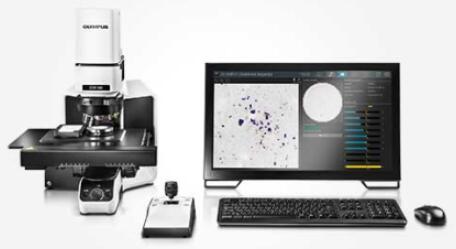 奥林巴斯汽车清洁度显微镜:检测速度快 自动化程度更高