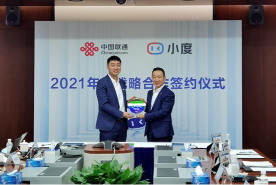 """中国联通与小度科技共促全民智能生活普及,联合推出""""1+4+X""""产品业务矩阵"""