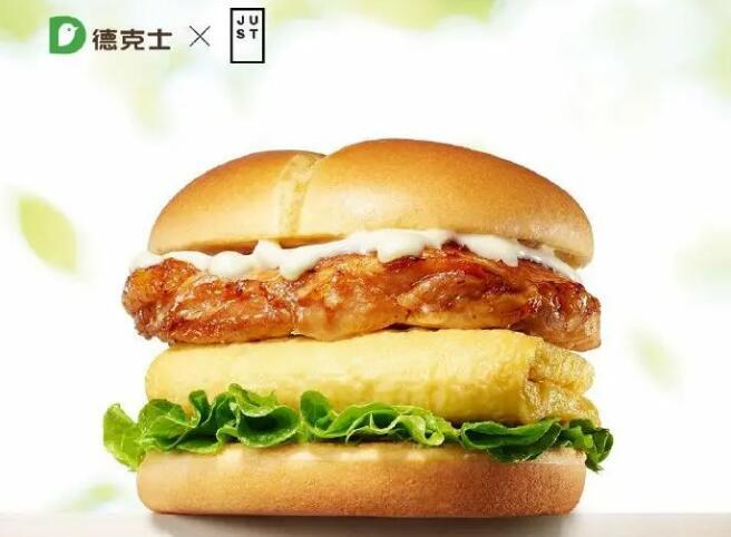 Eat Just皆食得新一轮融资2亿美元,加速人造肉业务发展