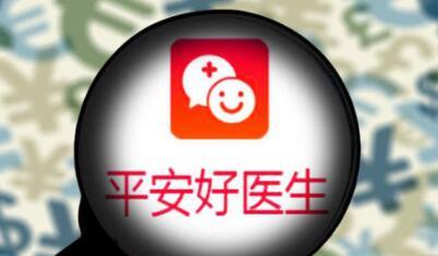 马明哲:退休取决于三个因素 金融+医疗的布局已现雏形