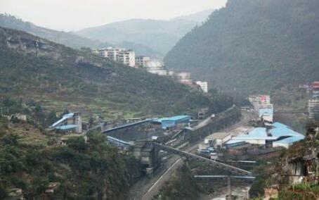 重庆松藻煤矿事故调查和处理结果通报 37名公职人员被追责问责