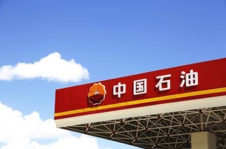 黄永章出任中国石油总裁:段良伟不再担任