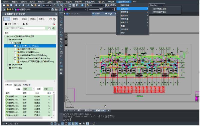 """中望软件与金慧软件共同打造全国产""""中望CAD平台+金慧协同设计应用""""解决方案"""
